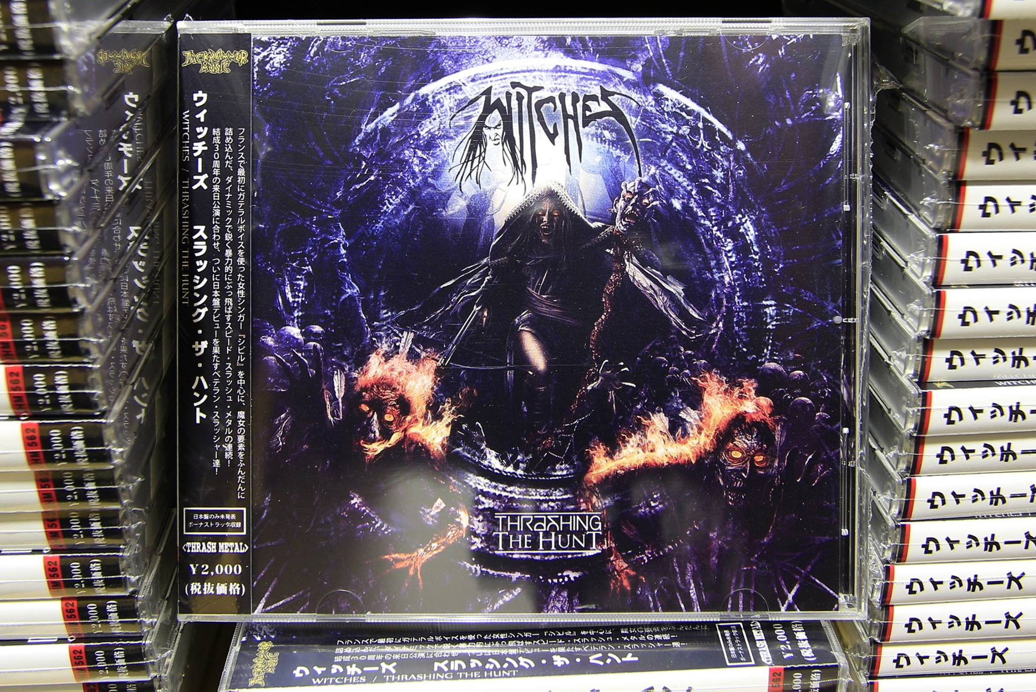 Witches Thrashing The Hunt CD Japanese Edition